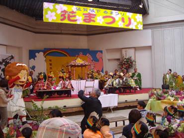 佐賀城下ひなまつり.jpg