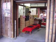 itokuyanai.jpg