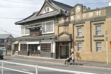 muraokasouhonnpoogihonntennb.jpg